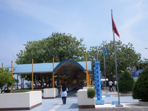 Male Ferry Terminal in Airport